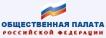 ПИСЬМО в ОБЩЕСТВЕННУЮ ПАЛАТУ Российской Федерации